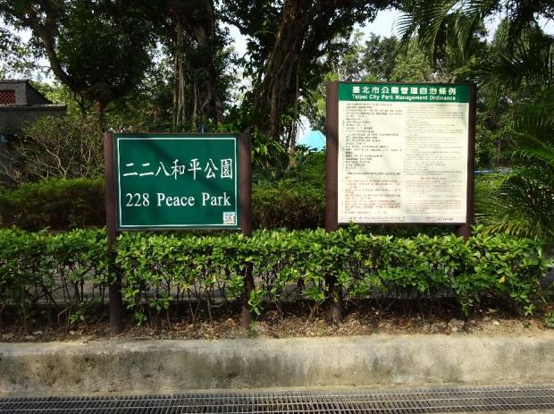 3日目台湾旅行 (62)