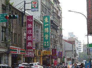 3日目台湾旅行 (92)