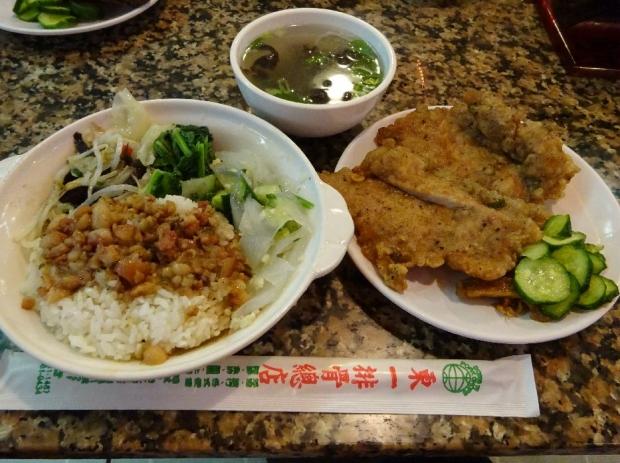3日目台湾旅行 (84)