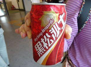 3日目台湾旅行 (93)