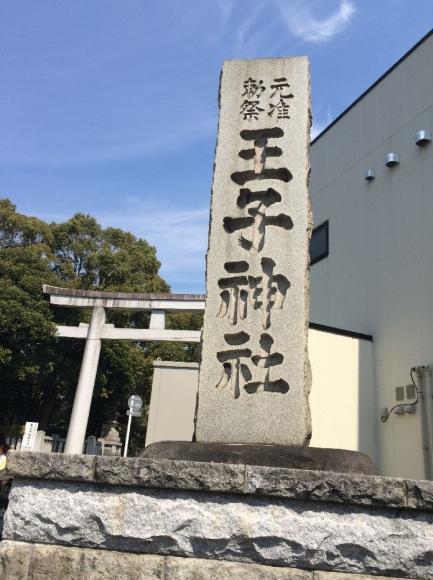 桜4-5@王子 (3)