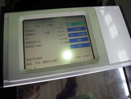 R9246612 のコピー