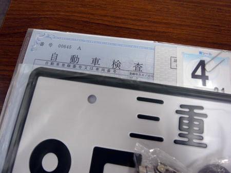 R9246626 のコピー