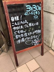 IMG_1325_20170331080117ee2.jpg