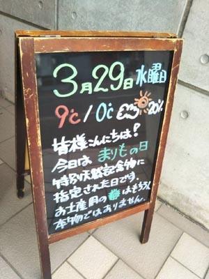 S_5854420680394.jpg