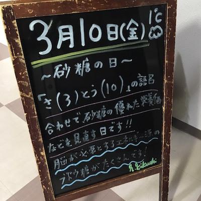 S__3588101.jpg