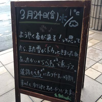 S__3653697.jpg
