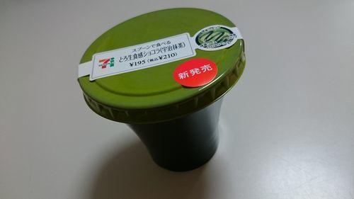 DSC_3659.jpg