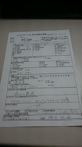 DSC_3806.jpg