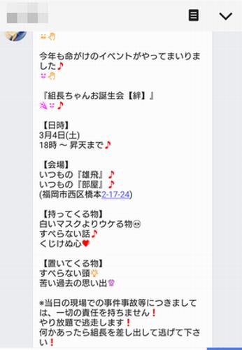 Screenshot_20170303-1339181.png