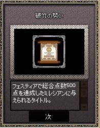2017_03_03_005.jpg