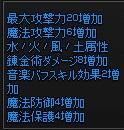 2017_04_05_007.jpg