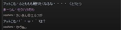 2017_04_18_009.jpg