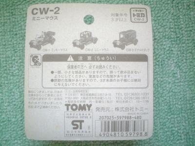 cw-2-2.jpg