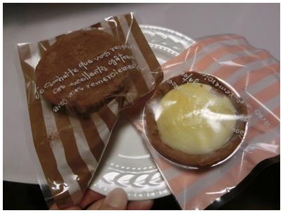 佐世保チーズタルトとチョコタルト2