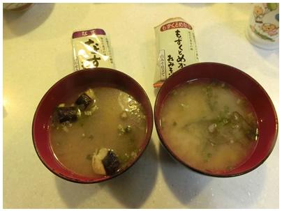 世田谷食品の味噌汁1