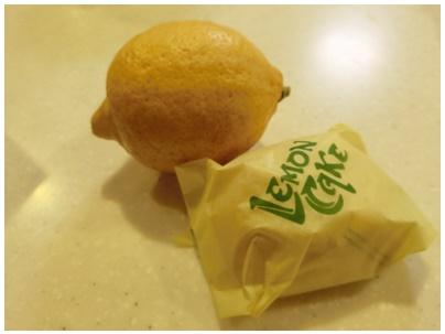 大正堂レモンケーキ2