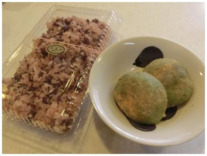 大正堂赤飯と草餅