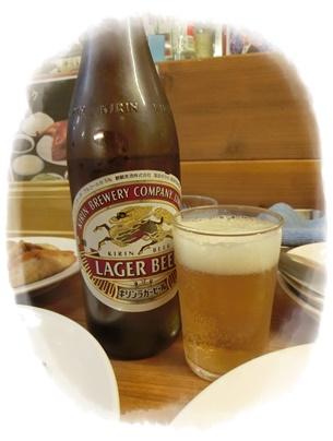 ラガー瓶ビール