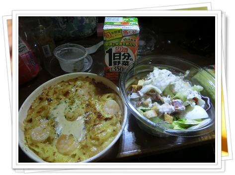 セブンイレブン晩御飯2