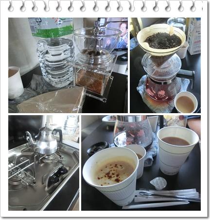 朝のコーヒー1