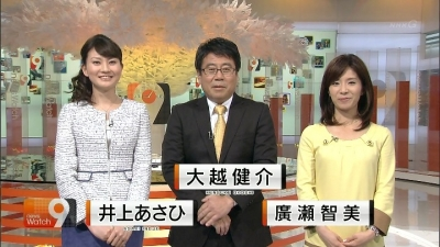newswatch oogoshi inoue