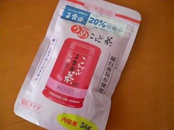gyokuro3-1.jpg