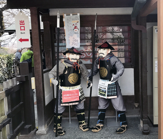 12_足軽人形