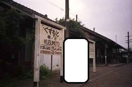 画像10001-5389