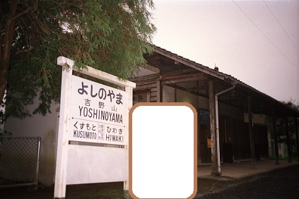 画像10001-5390