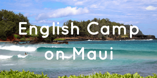 MauiEnglishCamp.png