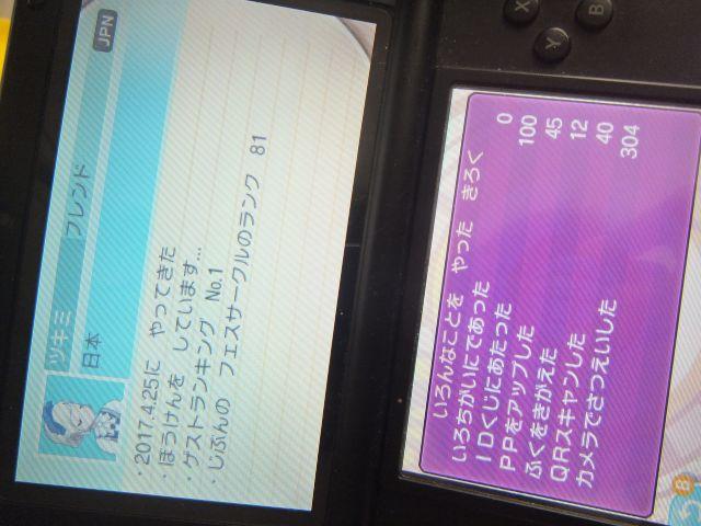 DSCF2331_s.jpg