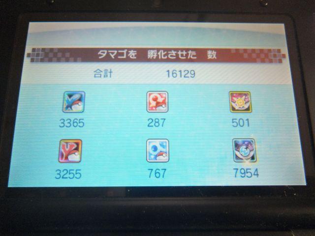 DSCF2332_s.jpg