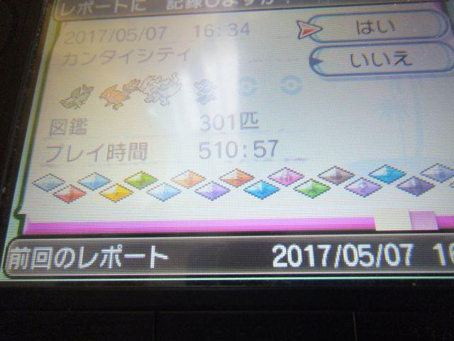 DSCF2333_s.jpg