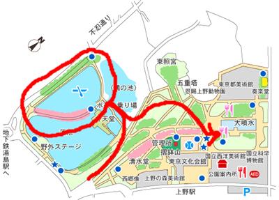 map038_151218-thumb-575xauto-46427[1]