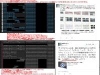 20170425-0501ahoudori_shophistory_pakuri.jpg