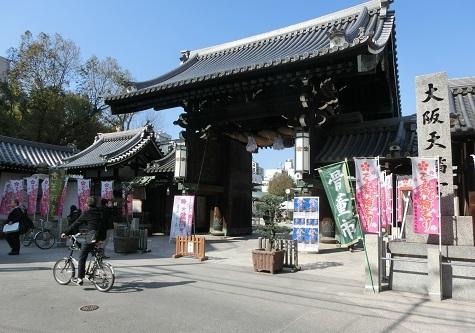 3 大阪天満宮