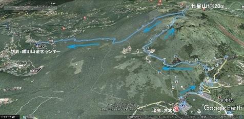 12 陽明山国家公園の最高峰「七星山」登山ルート1
