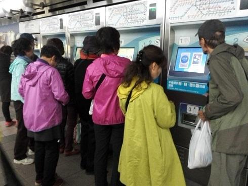 1 MRTのカードを購入