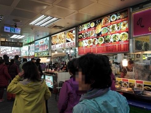 4 地下の美食街