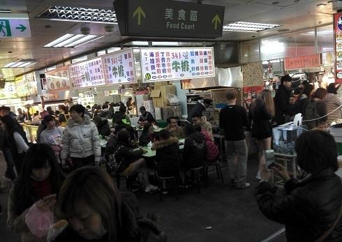 7 地下の美食街