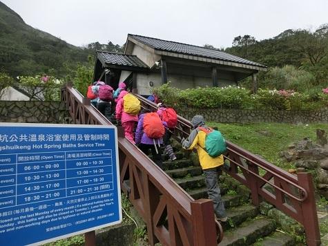 18 冷水坑の登山口を登山開始