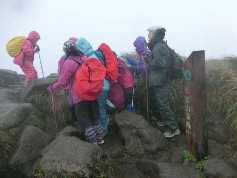 9 七星山・東峰はガスと強い風・視界効かず