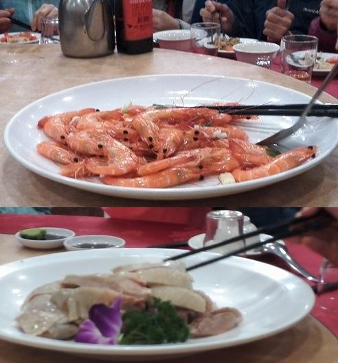 18 中華料理
