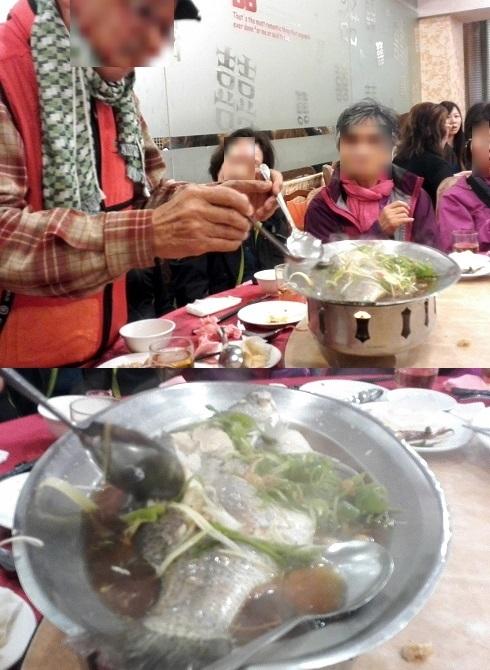22 中華料理・魚料理