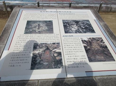 5 黒塚古墳
