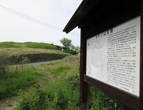 22 ホケノ山古墳