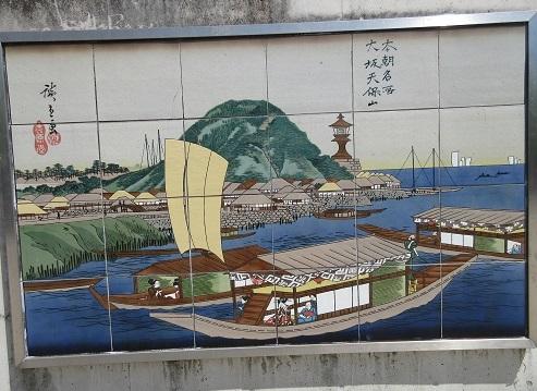 4 江戸時代の天保山の壁画