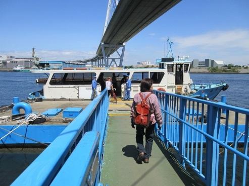 6 大阪市営の無料の渡船