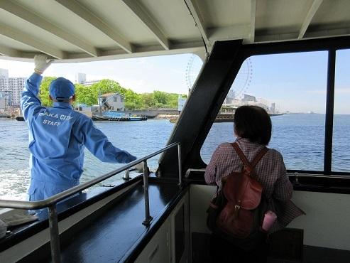 7 大阪市営の無料の渡船
